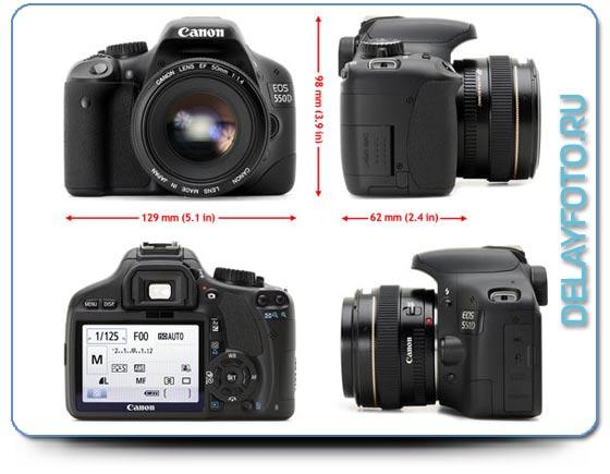 Canon EOS 550D – профессиональная камера для любителя