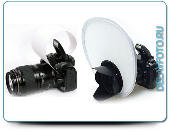 Эффективное использование встроенной фотовспышки