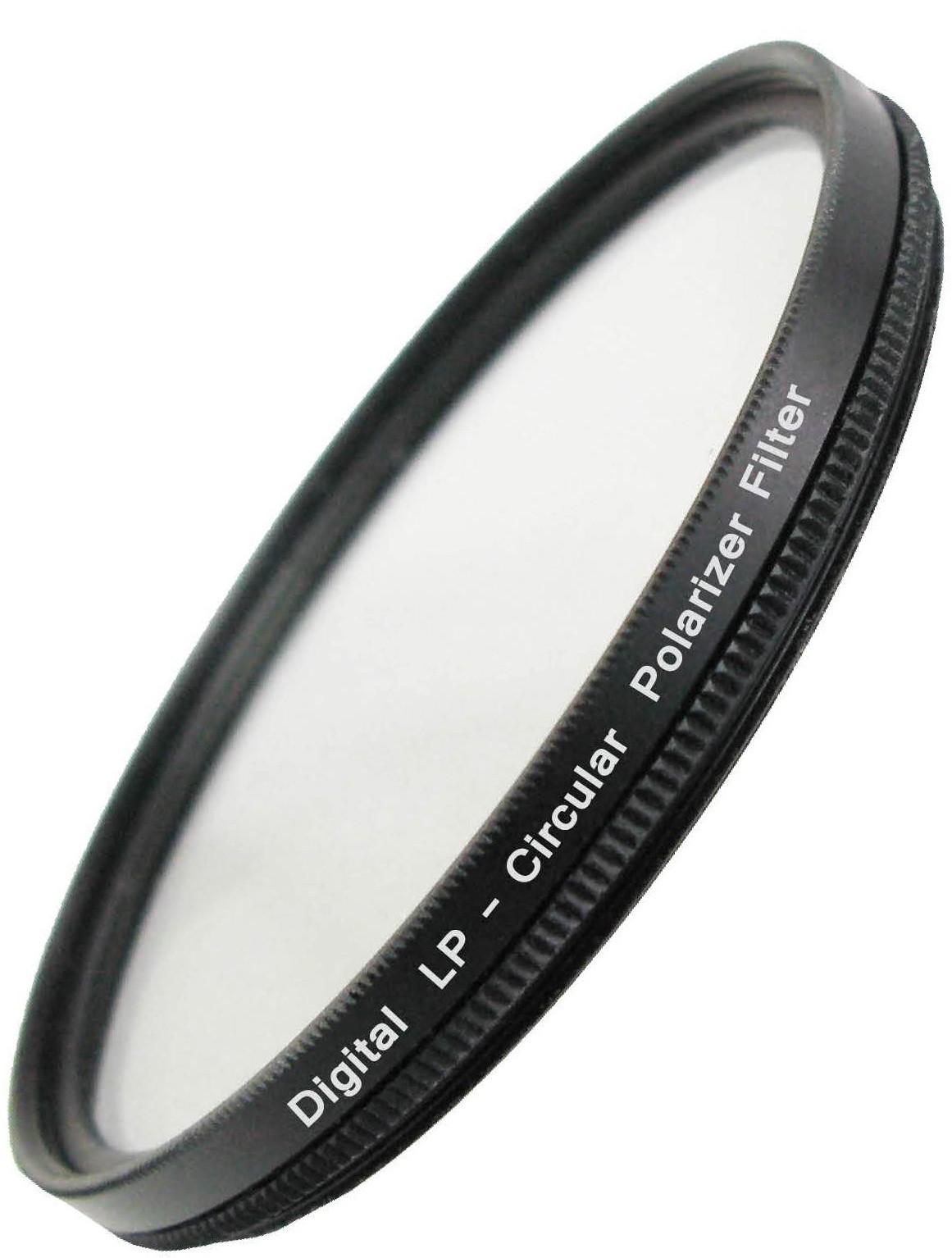 Четвертый способ уменьшить блики в объективе - использование поляризационного фильтра.