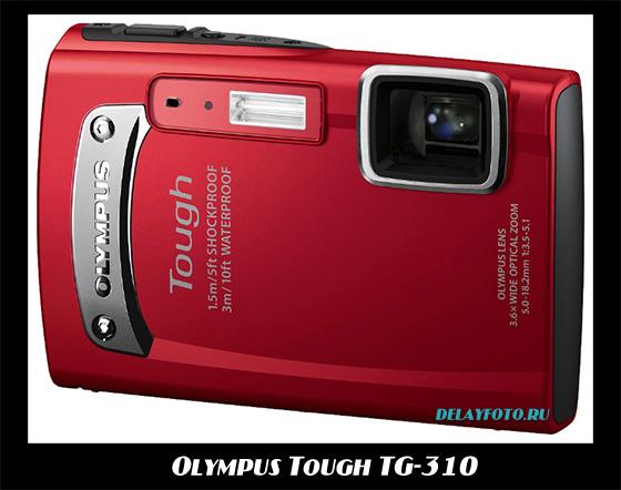 Olympus Tough TG-310