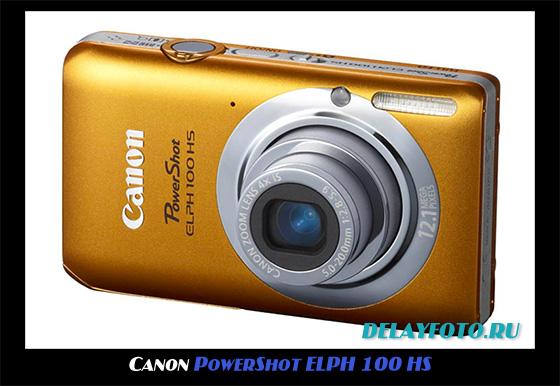 PowerShot ELPH 100 HS