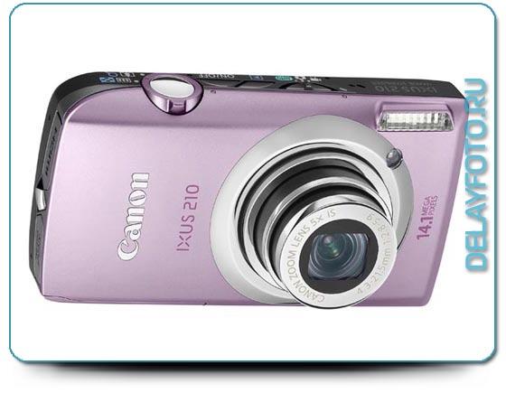 Выбираем цвет нашего фотоаппарата